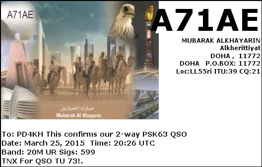 eQSL confirming contact with A71AE