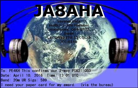 eQSL card from JA8AHA for PSK31 contact